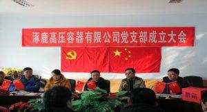 Celebrate the establishment of the party branch