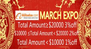 Alibaba March expo